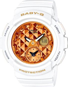 Японские наручные  женские часы Casio BGA-195M-7A. Коллекция Baby-G