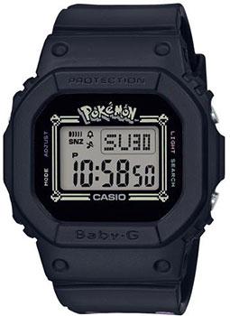 Японские наручные  женские часы Casio BGD-560PKC-1ER. Коллекция Baby-G