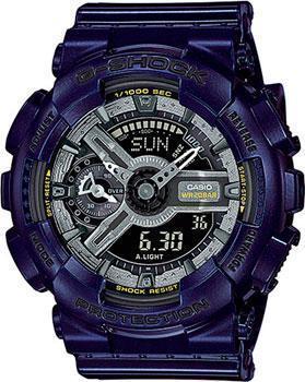 Японские наручные  женские часы Casio GMA-S110MC-2A. Коллекция G-Shock.