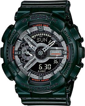 Японские наручные  женские часы Casio GMA-S110MC-3A. Коллекция G-Shock.