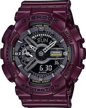 Японские наручные  женские часы Casio GMA-S110MC-6A. Коллекция G-Shock.