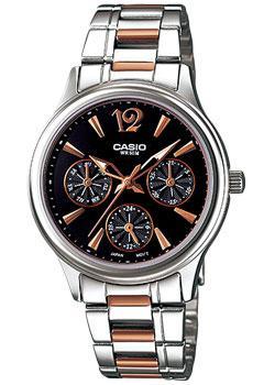 Японские наручные  женские часы Casio LTP-2085RG-1A. Коллекция Analog