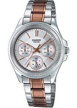 Японские наручные  женские часы Casio LTP-2088RG-7A. Коллекция Analog