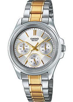 Японские наручные  женские часы Casio LTP-2088SG-7A. Коллекция Analog