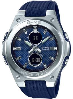 Японские наручные  женские часы Casio MSG-C100-2AER. Коллекция Baby-G