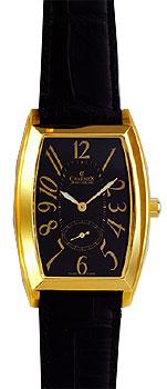 Швейцарские наручные  мужские часы Charmex 1552. Коллекция Gents Classic Bestwatch 18160.000