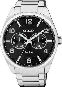 Японские наручные  мужские часы Citizen AO9020-50E. Коллекци Eco-Drive