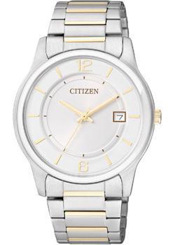 Японские наручные  мужские часы Citizen BD0024-53A. Коллекци Basic