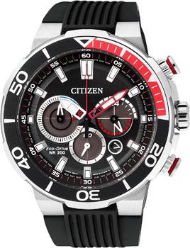 Купить Японские наручные мужские часы Citizen CA4250-03E. Коллекция Eco-Drive