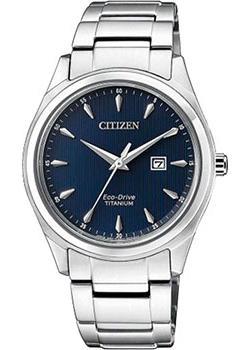 Японские наручные  женские часы Citizen EW2470-87L. Коллекция Eco-Drive