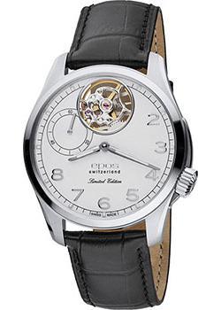 Швейцарские наручные  мужские часы Epos 3434.183.20.38.25. Коллекция Passion Limited Edition