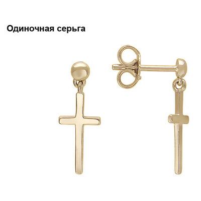 Золотые серьги  01C016637