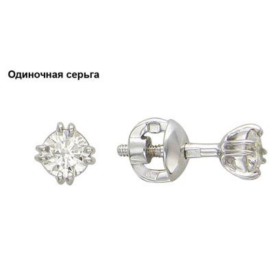 золотые-серьги-01c626229