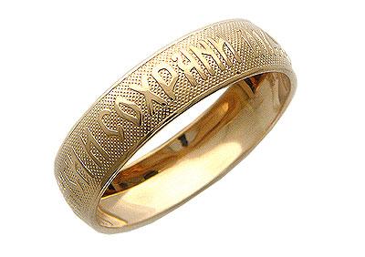 Золотая цепь  01O010160