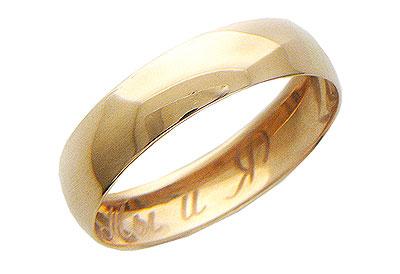 Золотая цепь  01O010165