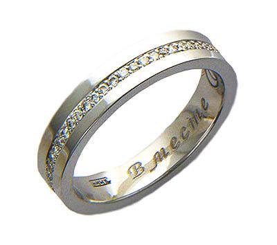 Золотое кольцо  01O620130
