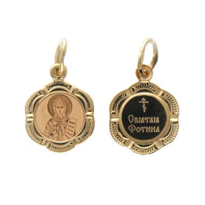 Купить Золотой подвес 01P011263, Подвеска, красное золото 585 пробы Св.Фотина.., Ювелирное изделие