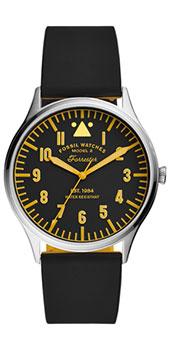 Наручные  мужские часы Fossil FS5615. Коллекция Forrester
