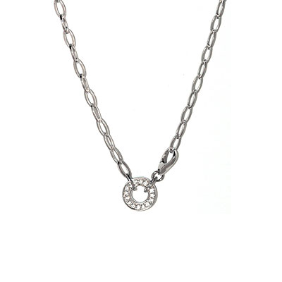 Серебряное колье  905699