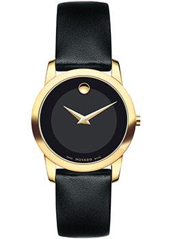 Швейцарские наручные  женские часы Movado 0606877. Коллекция Museum Classic