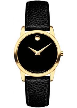 Швейцарские наручные  женские часы Movado 0607016. Коллекция Museum Classic