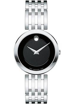 Швейцарские наручные  женские часы Movado 0607051. Коллекция Esperanza