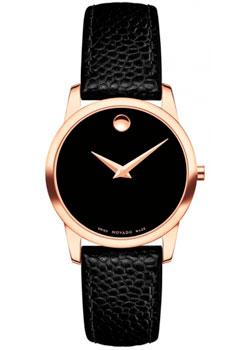 Швейцарские наручные  женские часы Movado 0607061. Коллекция Museum Classic