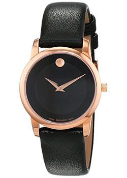 Швейцарские наручные  женские часы Movado 0607079. Коллекция Museum Classic