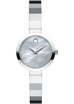 Швейцарские наручные  женские часы Movado 0607110. Коллекция Novella