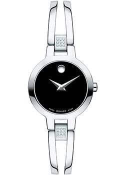 Швейцарские наручные  женские часы Movado 0607154. Коллекция Amorosa