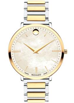 Швейцарские наручные  женские часы Movado 0607171. Коллекция Ultra Slim