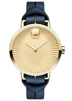 Швейцарские наручные  женские часы Movado 3680036. Коллекция Movado Edge