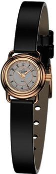 Российские наручные  женские часы Nika 0312.0.1.12. Коллекция Viva от Bestwatch.ru