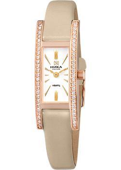 Российские наручные  женские часы Nika 0446.2.1.15. Коллекция Роза