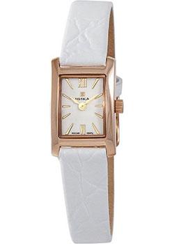 Российские наручные  женские часы Nika 0450.0.1.15. Коллекция Lady