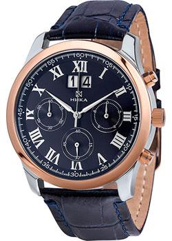 Российские наручные  женские часы Nika 1398.0.19.81. Коллекция Ego