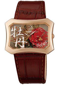 Японские наручные  женские часы Orient UBSQ005E. Коллекция Dressy Elegant Ladies
