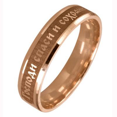 Серебряное кольцо  550554-n