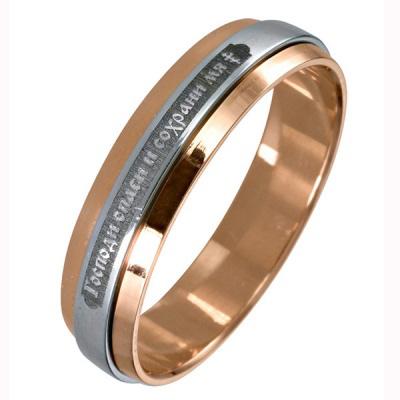 Серебряное кольцо  550818-n