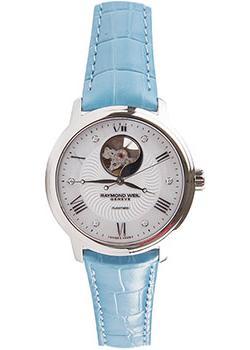 Швейцарские наручные  женские часы Raymond weil 2227-STC-00966-AZUR. Коллекция Maestro