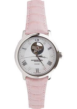 Швейцарские наручные  женские часы Raymond weil 2227-STC-00966-BARBIE. Коллекция Maestro