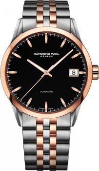 Швейцарские наручные мужские часы Raymond weil 2740-SP5-20011. Коллекция Freelancer