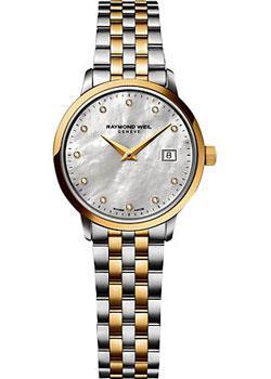 Швейцарские наручные  мужские часы Raymond weil 5988-SP5-97081. Коллекция Toccata