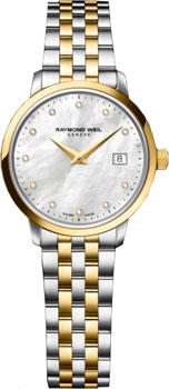 Швейцарские наручные  мужские часы Raymond weil 5988-STP-97081. Коллекция Toccata