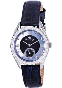 Российские наручные  женские часы Romanoff 10570G2BUL. Коллекция Carousel