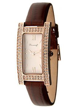 Российские наручные  женские часы Romanoff 3838B1BRL. Коллекция Coquette