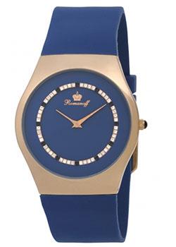 Российские наручные  женские часы Romanoff 40543B2BU. Коллекция Velure