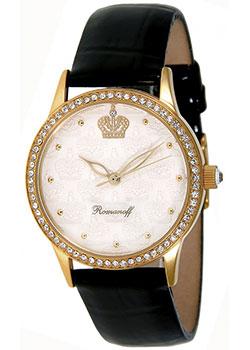 Российские наручные  женские часы Romanoff 4734A1BLL. Коллекция Royalty