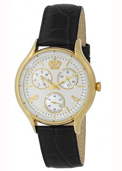 Купить Российские Наручные Женские Часы Romanoff 6299A1Bl. Коллекция Romanoff