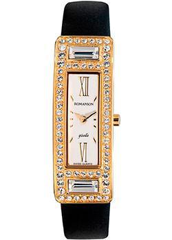 женские часы Romanson RL7244QLR(WH). Коллекция Giselle